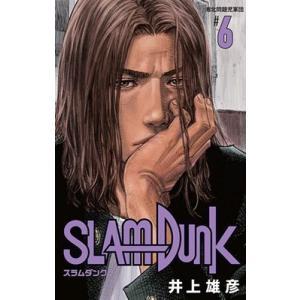 井上雄彦 SLAM DUNK 新装再編版 6 COMIC