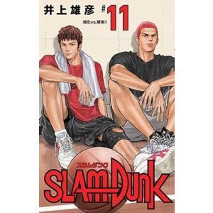 井上雄彦 SLAM DUNK 新装再編版 11 COMIC