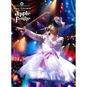 竹達彩奈 竹達彩奈 BEST LIVE apple feuille [DVD+フォトブックレット] ...