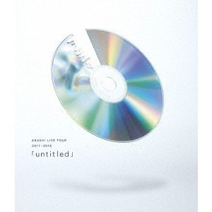 嵐 ARASHI LIVE TOUR 2017-2018 「untitled」<通常盤> Blu-ray Disc 特典あり