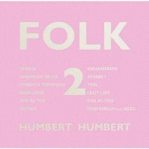 ハンバートハンバート FOLK 2<通常盤> CD