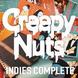 Creepy Nuts Creepy Nuts 「INDIES COMPLETE」 CD