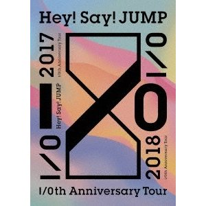 Hey! Say! JUMP Hey! Say! JUMP I/Oth Anniversary Tour 2017-2018 [3DVD+LIVE PHOTOリーフレット]<通常盤> DVD