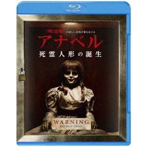 アナベル 死霊人形の誕生 Blu-ray Disc