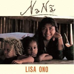 小野リサ ナナン<完全生産限定盤> LP