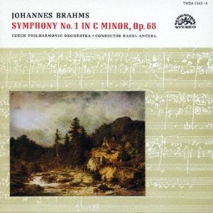 カレル・アンチェル ブラームス:交響曲第1番・第...の商品画像