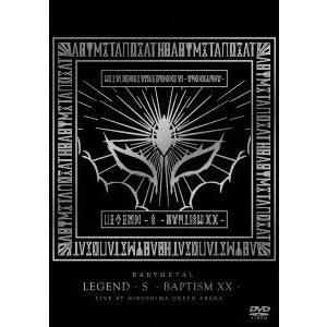 BABYMETAL LEGEND - S - BAPTISM XX - LIVE AT HIROSH...
