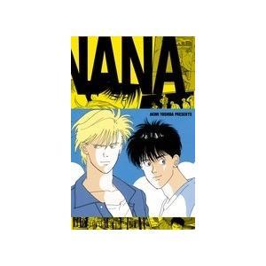 吉田秋生 BANANA FISH 復刻版BOX vol.4 COMIC