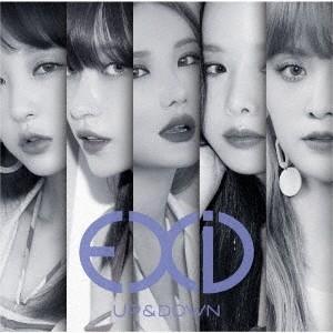 EXID UP&DOWN[JAPANESE VERSION] [CD+DVD]<初回限定盤B> 12cmCD Single ※特典あり