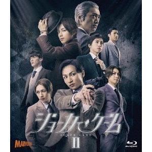 舞台『ジョーカー・ゲームII』 Blu-ray Disc ※特典あり