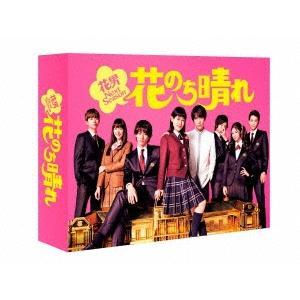花のち晴れ〜花男Next Season〜 Blu-ray BOX Blu-ray Disc ※特典あり