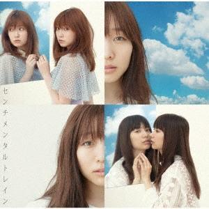 AKB48 センチメンタルトレイン [CD+DVD]<通常盤<Type A>> 12cmCD Single ※特典あり|tower