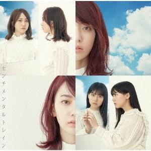 AKB48 センチメンタルトレイン [CD+DVD]<通常盤<Type B>> 12cmCD Single ※特典あり|tower