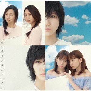 AKB48 センチメンタルトレイン [CD+DVD]<通常盤<Type D>> 12cmCD Single ※特典あり|tower