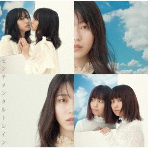 AKB48 センチメンタルトレイン [CD+DVD]<通常盤<Type E>> 12cmCD Single ※特典あり|tower