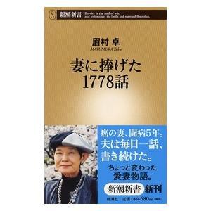 ご注文後のキャンセル・返品は承れません。 発売日:2004/05/19/商品ID:4750459/ジ...
