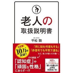 ご注文後のキャンセル・返品は承れません。 発売日:2017/09/06/商品ID:4751866/ジ...