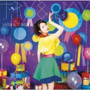 戸松遥 TRY & JOY [CD+DVD]<初回生産限定盤> 12cmCD Single ※特典あ...