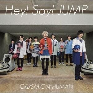 Hey! Say! JUMP COSMIC☆HUMAN [CD+DVD+歌詞ブックレット]<初回限定盤2> 12cmCD Single