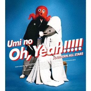 サザンオールスターズ 海のOh, Yeah!!<完全生産限定盤> CD