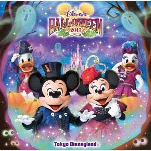 Various Artists 東京ディズニーランド ディズニー・ハロウィーン 2018 CD