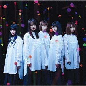 欅坂46 アンビバレント [CD+DVD]<初回限定仕様/TYPE-C> 12cmCD Single ※特典あり