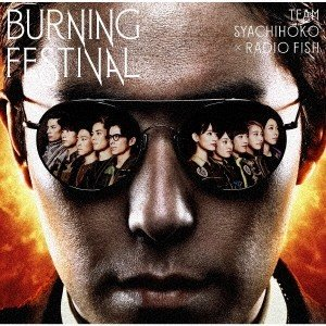 チームしゃちほこ BURNING FESTIVAL [CD+Blu-ray Disc]<初回限定盤> 12cmCD Single ※特典あり