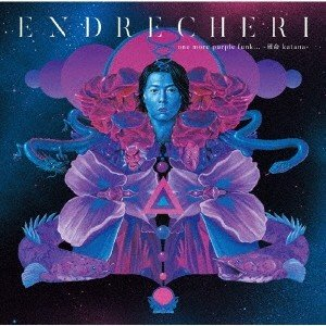 ENDRECHERI one more purple funk... -硬命 katana- [CD+DVD+ブックレット]<Limited Edition A> 12cmCD Single 特典あり