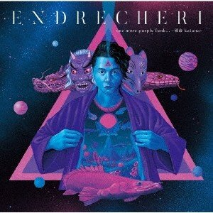 ENDRECHERI one more purple funk... -硬命 katana- [CD+DVD+ブックレット]<Limited Edition B> 12cmCD Single 特典あり