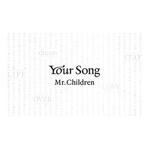 Mr.Children Your Song Book