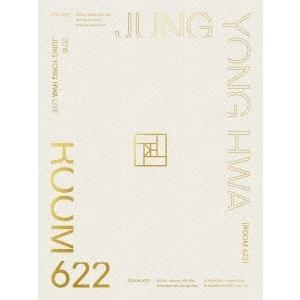 Jung Yong-Hwa (CNBLUE) 2018 JUNG YONG HWA LIVE [ROOM 622] [2DVD+2CD+PHOTOBOOK+ポストカード]<完全生産限定盤> DVD
