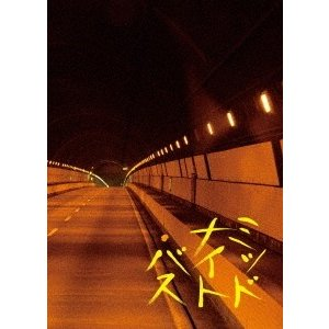 ミッドナイト・バス 豪華版 [Blu-ray Disc+DVD] Blu-ray Disc ※特典あ...