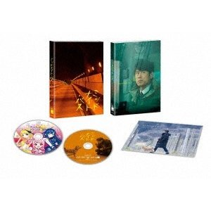 ミッドナイト・バス 豪華版 DVD ※特典あり
