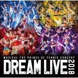 ミュージカル テニスの王子様 DREAM LIVE 2018 CD