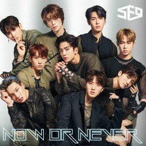 SF9 Now or Never<通常盤/初回限定仕様> 12cmCD Single ※特典あり