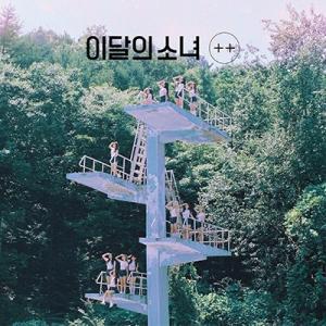 Loona ++: Mini Album (通常Bバージョン) CD