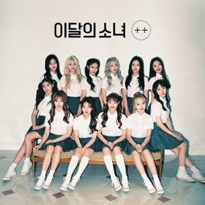 Loona ++: Mini Album (限定Aバージョン) CD