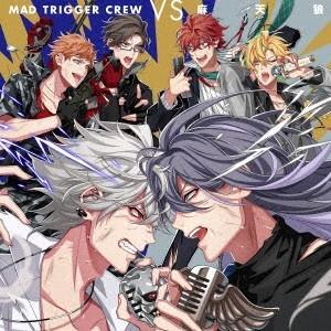 ヨコハマ・ディビジョン「Mad Trigger Crew」 MAD TRIGGER CREW VS 麻天狼 CD ※特典あり