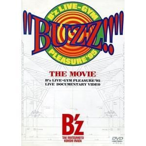 B'z {BUZZ!!}THE MOVIE DVD