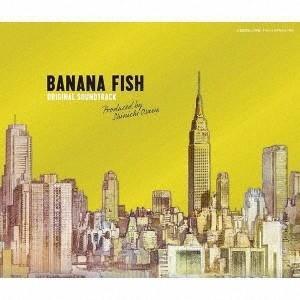 Shinichi Osawa BANANA FISH Original Soundtrack<レコー...