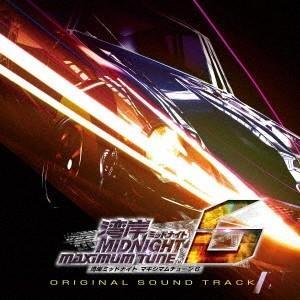 古代祐三 湾岸ミッドナイト MAXIMUM TUNE 6 ORIGINAL SOUND TRACK CD