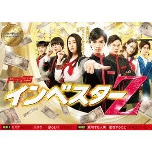 インベスターZ DVD-BOX DVD