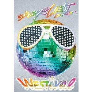 ジャニーズWEST ジャニーズWEST LIVE TOUR 2018 WESTival<通常盤> DVD