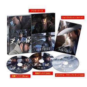 天命の城 スペシャルBOX Blu-ray Disc+DVD+CD Blu-ray Discの商品画像|ナビ