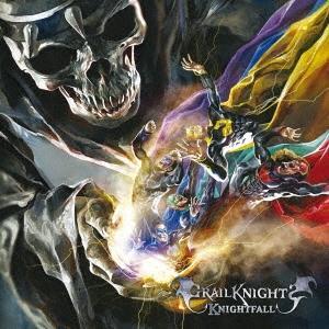 Grailknights 戦慄のナイトフォール CD