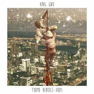 King Gnu Tokyo Rendez-Vous CD