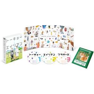 トーキョーエイリアンブラザーズ Blu-ray Disc ※特典あり