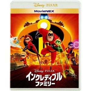 インクレディブル・ファミリー MovieNEX [2Blu-ray Disc+DVD] Blu-ray Disc
