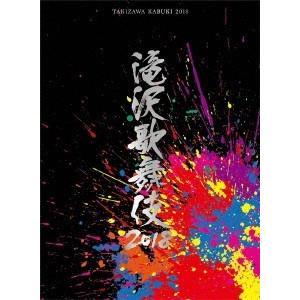 滝沢秀明 滝沢歌舞伎2018<初回盤B> DVD