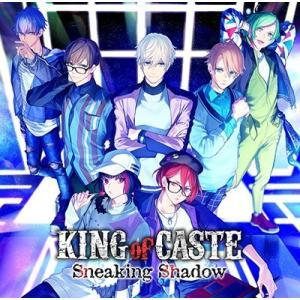 B-PROJECT KING of CASTE 〜Sneaking Shadow〜<限定盤 鳳凰学園高校ver.> CD ※特典あり
